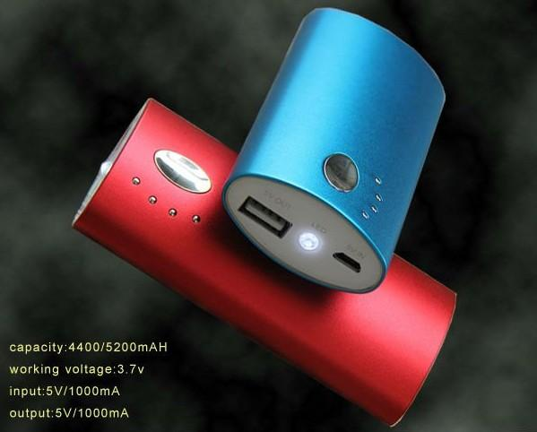 universal 2200mAh mobile power