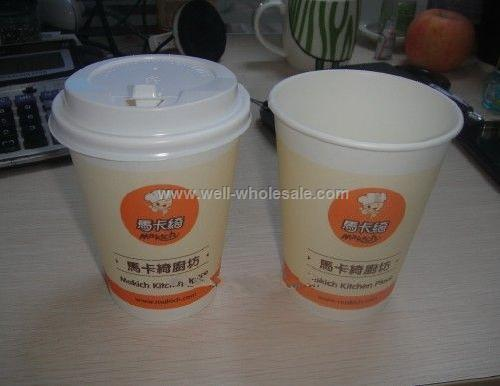 Promotional Paper Coffee Cup