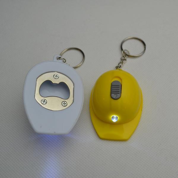 us hat shaped bottle opener led light keychain. Black Bedroom Furniture Sets. Home Design Ideas