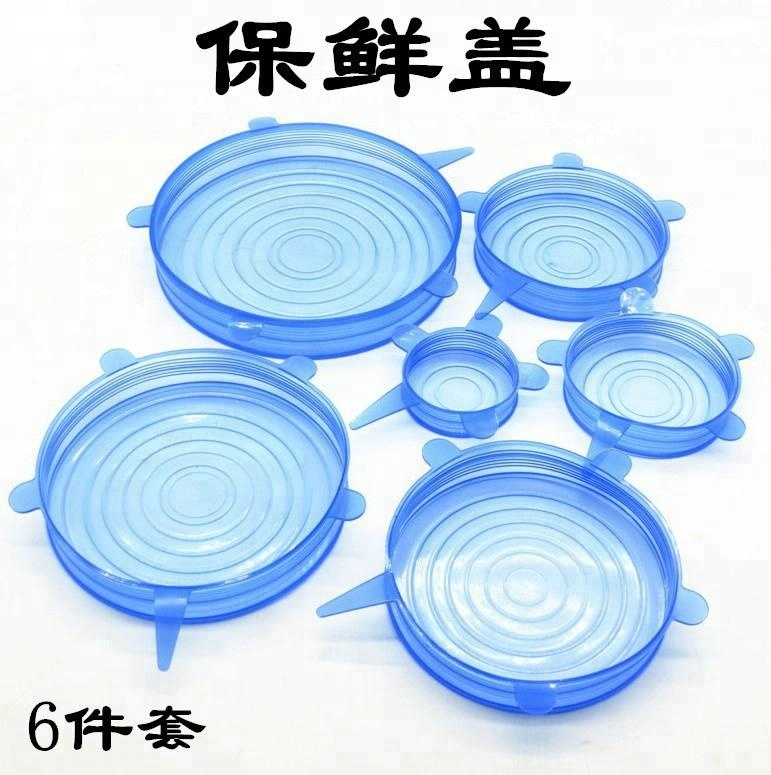 6pcs pack Flexible sealed silicone stretch lid,Silicone Lids for Bowls Cups Food Cover