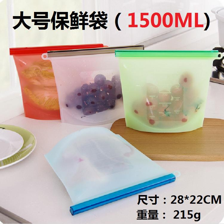 1500ml Silicone Food Storage Bag Reusable Vegetable Bag