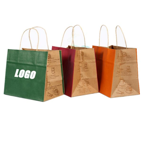 Custom Bakery Food Packaging Brown Craft Kraft Paper Bags