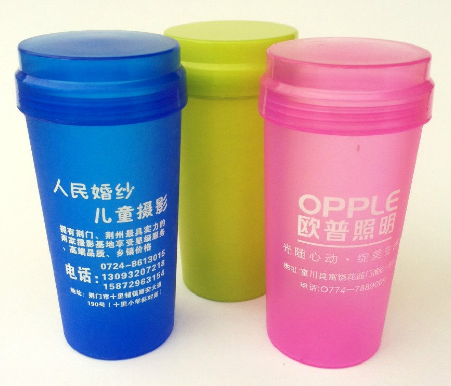 350ml frosted plastic cup